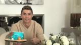 Бели рози и морско дъно за рождения ден на Кристиано Роналдо