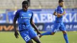 Хали Тиам от Левски пропуска старта на плейофите в Първа лига
