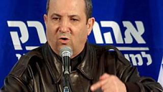 Израел остава твърд - на борда има екстремисти