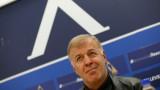 Левски е на финалната права с договора за генерален спонсор
