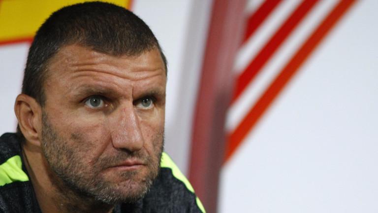 Коце Ангелов категоричен: Бойкотираме мача с Левски, ако не играем в Бистрица