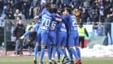 Левскарите взеха по 1500 лв. за триумфа си над ЦСКА