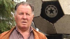 Георги Денев: Прогресът в ЦСКА дойде заедно с Акрапович, футболът в България е голяма бъркотия
