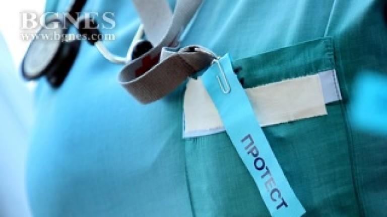 Медиците от Ловешката болница са в предупредителни стачни действия