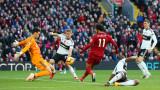 Ливърпул победи Фулъм с 2:0