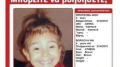 Доживотен затвор за бащата на убитата Ани Борисова