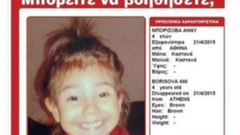 Снимка: Доживотен затвор за бащата на убитата Ани Борисова