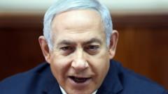 Произраелска група в САЩ осъди пакта на Нетаняху с екстремисти