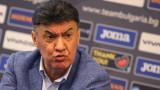 Писмо от ФИФА и УЕФА разбуни духовете в БФС