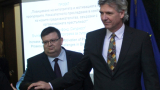 Законът принудил прокуратурата да спре делото срещу Цветанов