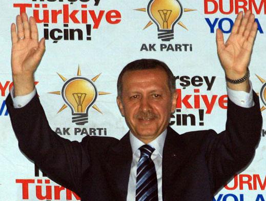 Ердоган идва в Кърджали