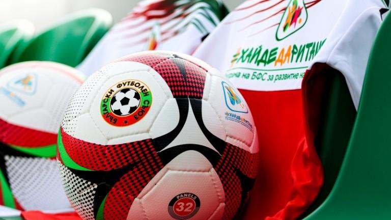 От БФС разкриха кога ще се поднови българският шампионат