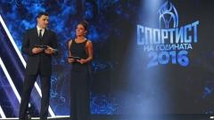 НА ЖИВО: Кой ще бъде Спортист №1 на България?