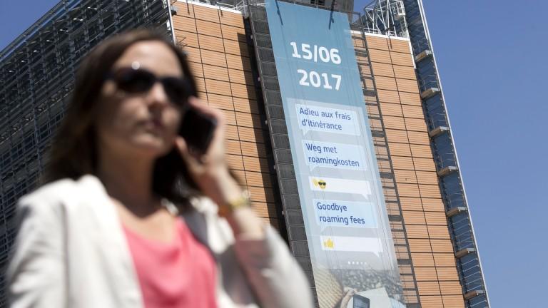 Европейците са запознати с новите правила за роуминг