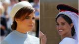 Открийте кралските разлики