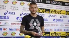 """Юлиян Ненов: За мен е голяма изненада, че станах """"Играч на кръга"""", Божинов много ми помага"""