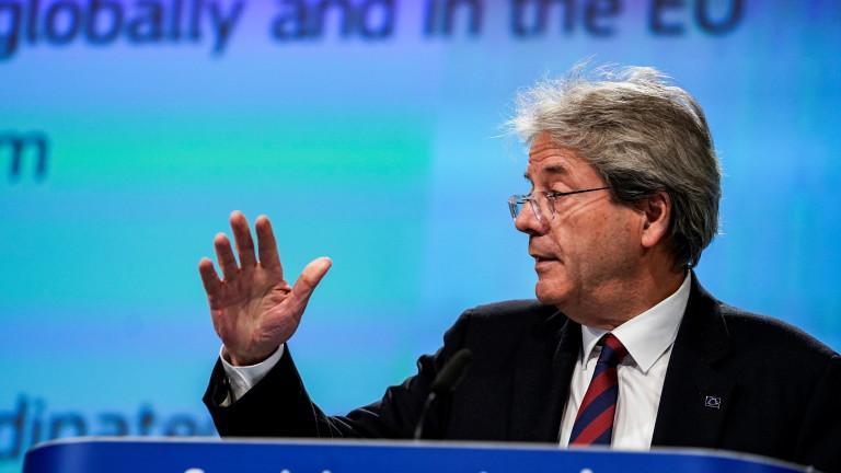 Еврокомисар: ЕС е изправен пред екзистенциална заплаха