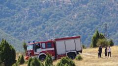 Пожарът в Кресненското дефиле е овладян