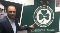 Още един българин влезе в щаба на Петев