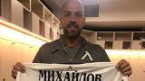 Николай Михайлов се включи в благотворителна инициатива