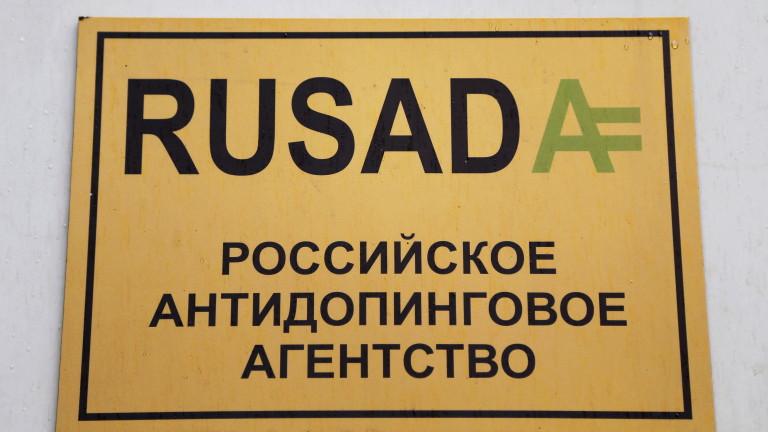 Световната антидопингова агенция (УАДА) e изправена пред най-голямата криза в