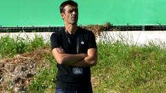 Росен Кирилов: Играчите показаха дух и голямо сърце през второто полувреме