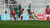 Българските отбори поставени в Лига Европа, вижте част от потенциалните им съперници