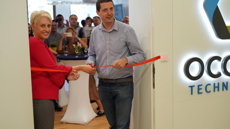 Британската технологична компания Ocado Technology отвори свой софтуерен център в