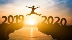Как 2020 да бъде най-щастливата ни година