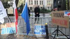 """Polexit: Ще доведе ли полският """"ядрен удар по правния ред на ЕС"""" до напускане на блока?"""