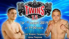 Фердун Османов срещу Михаил Николов на TWINS MMA 15