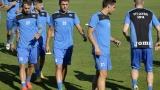 Юношите на Левски и Литекс бият по пътя към Шампионска лига