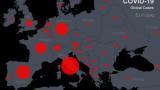 Коронавирус: Европа е вторият регион след Латинска Америка с над 250 000 починали