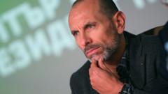 Мартин Петров: Не се съмнявам, че утре ще спечелим