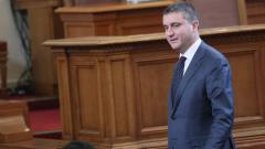 Горанов посече инициативата на БСП за пенсиите