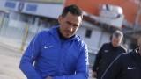 Левски с Валери Божинов и Живко Миланов за дербито с Лудогорец