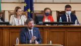"""Комисия нищи """"Росенец"""" - правосъден анклав ли е или точка на пречупване"""