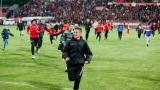 ЦСКА със страхотен жест към най-малките си фенове