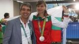Плевнелиев: Този медал ни носи национално самочувствие