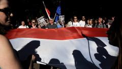 Полша прие спорната съдебна реформа на фона на протести