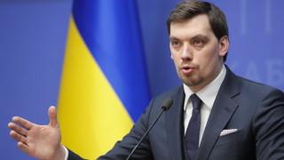 Върховната рада гласува оставката на украинското правителство