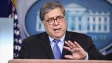 Няма доказателства за изборна измама, заключи US главният прокурор