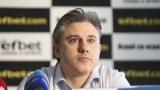 Павел Колев: УЕФА няма да се произнася за новия ЦСКА