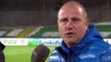 Нова треньорска смяна на дневен ред в Първа лига