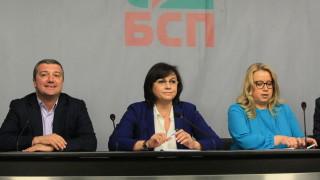 БСП прави собствено разследване на сделката за ЧЕЗ