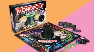 Monopoly не е това, което беше