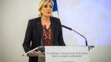 Марин льо Пен иска Франция вън от ЕС