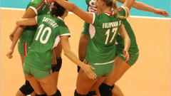 Волейболистките на България треснаха Пуерто Рико