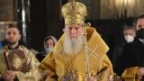 Осем години от избора и интронизацията на Негово Светейшество патриарх Неофит