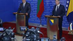 Борисов призова в Балканите да загърбят миналото